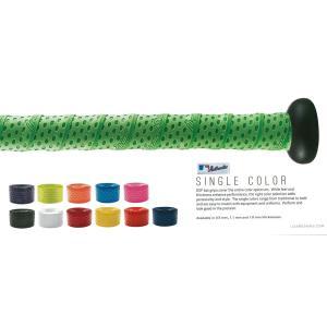 Lizard Skins(リザードスキンズ) シングルカラー グリップテープ LSLSG [野球/バット/グリップテープ]|pronakaspo