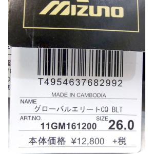 mizuno(ミズノ) グローバルエリート CQ BLT 11GM161200 [野球/スパイク]|pronakaspo|05