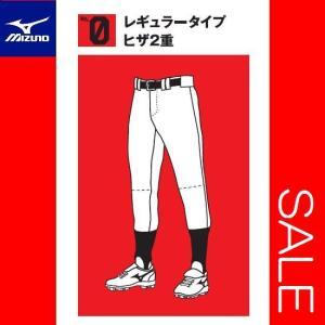 【0】mizuno(ミズノ) 野球 練習用ユニフォーム レギュラーパンツ (スペアパンツ) ヒザ2重 練習着 ズボン ガチパンツ mizuno-12jd6f6001|pronakaspo