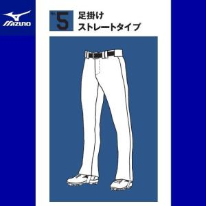 【5】mizuno(ミズノ) 野球 練習用ユニフォーム 【足掛けストレートタイプ】 (スペアパンツ)  練習着 ズボン gachi ガチパンツ mizuno-12JD6F6501 (TR)|pronakaspo