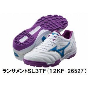 mizuno(ミズノ) ランサメントSL3 TF (27) 12KF26527 [フットサルシューズ] 【支店在庫(H)】|pronakaspo