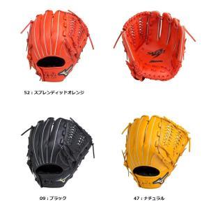 mizuno(ミズノ) ソフトボール用グラブ セレクトナインAXI オールラウンド用 右投げ用 1AJGS18710|pronakaspo