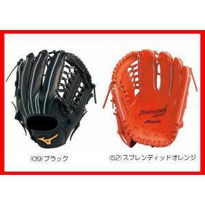 mizuno(ミズノ) 少年軟式グラブ プロフェッショナル 長野モデル [外野手モデル] 右投げ用 1ajgy10307 [野球/軟式/グローブ] pronakaspo