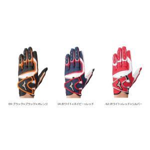 mizuno(ミズノ) グローバルエリート W-Grip【両手用】 1EJEA120  [野球/バッティング手袋]|pronakaspo