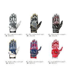 mizuno(ミズノ) セレクトナイン【両手用】 1EJEA140  [野球/バッティング手袋]|pronakaspo