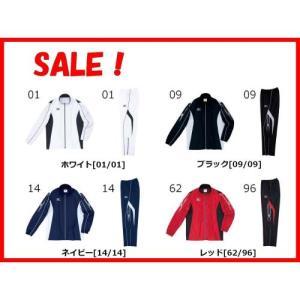 mizuno(ミズノ) 裏メッシュ ウィンドブレーカーシャツ & パンツ 上下セット A60WS250 A60WP250|pronakaspo