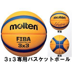 molten(モルテン)  リベルトリア5000 3x3 B33T5000 [バスケットボール]|pronakaspo