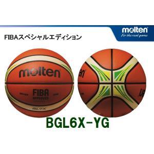 【FIBAスペシャルエディション】【6号球】 molten(モルテン)  バスケットボール[検定球6号]  BGL6X-YG|pronakaspo