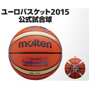 【ユーロバスケット2015 公式試合球】 【7号球】 molten(モルテン)  バスケットボール[検定球7号]  BGL7X-E5F|pronakaspo