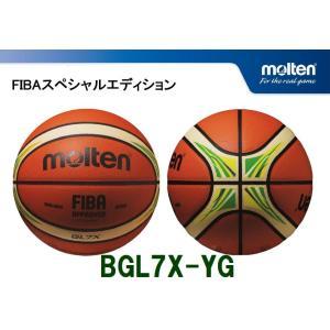 【FIBAスペシャルエディション】【7号球】 molten(モルテン)  バスケットボール[検定球7号]  BGL7X-YG|pronakaspo
