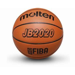 【7号球】 molten(モルテン) バスケットボール MTB7WW 領収書発行中!|pronakaspo