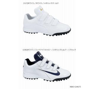 NIKE(ナイキ) ナイキ エア ウ゛ェイパー トレーナー レディ 615890 [野球/トレーニングシューズ] pronakaspo