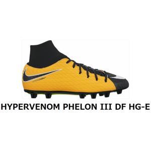 NIKE(ナイキ) サッカースパイク ハイパーヴェノム フェロン3 DF HG-E (801) 917765 【支店在庫(H)】 pronakaspo