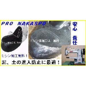 大好評!ミシン縫いコバ金無しP革 (取付け加工料無料)|pronakaspo