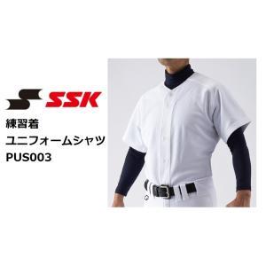 SSK(エスエスケイ)  野球 練習着シャツ PUS003 [ 練習着/ユニフォーム] pronakaspo