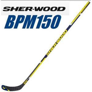 SHER-WOOD(シャーウッド)  BPM150 INT (シャーウッドBPM150 インター) アイスホッケー スティック|pronakaspo