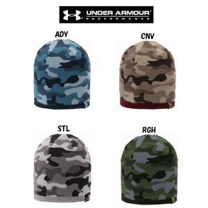 UNDER ARMOUR(アンダーアーマー) UA リバーシブルファッションビーニー AAL1201|pronakaspo