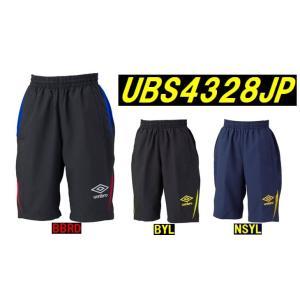umbro(アンブロ) ジュニア DT TRドライクロスウーブンハーフパンツ UBS4328JP [サッカーウェアー] 【支店在庫(H)】|pronakaspo