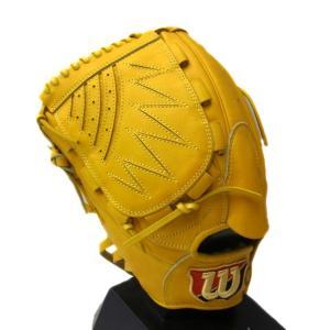 【左投げ用】Wilson(ウイルソン) 一般硬式グラブ ウイルソンスタッフ DUAL 投手用(中村 勝 モデル) (35)Lタン WTAHWSD1B|pronakaspo