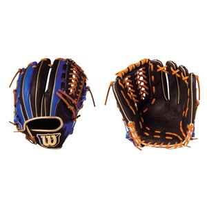 Wilson(ウイルソン) 一般軟式グラブ D-MAX color 内野手用 右投げ用 (9045) WTARDE5WP|pronakaspo