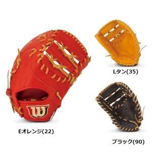 Wilson(ウイルソン) 一般硬式用ファーストミット ブルペン用ミット 一塁手用 右投げ用 WTAHBR33N pronakaspo