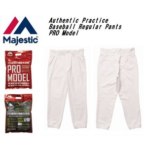 MAJESTIC(マジェスティック) オーセンティック プラクティス ベースボールレギュラーパンツ PRO MODEL  XM11-WHT1-MAJ-0005 pronakaspo