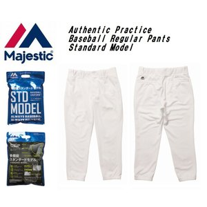 MAJESTIC(マジェスティック) オーセンティック プラクティス ベースボールレギュラーパンツ STD MODEL  XM11-WHT1-MAJ-0007 pronakaspo