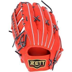 【左投げ用】ZETT(ゼット) 一般硬式グラブ プロステイタス 外野手用 (5819) BPROG57|pronakaspo
