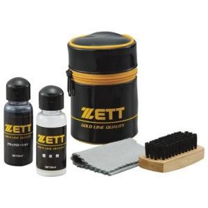 ZETT(ゼット) 起毛調素材対応 お手入れセット  BX662|pronakaspo