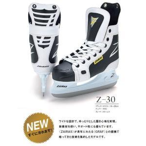 【初回研磨無料】 ZAIRAS(ザイラス) Z-30  アイスホッケースケート靴 スケート 靴 ホッケー|pronakaspo