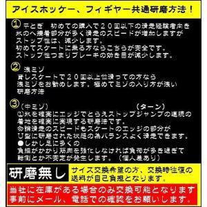 【初回研磨無料】 ZAIRAS(ザイラス) Z-30  アイスホッケースケート靴 スケート 靴 ホッケー|pronakaspo|03