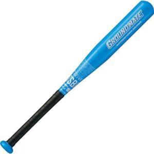 ☆「野球がともだち」軽量で振り抜きやすく、JSBBマークがついているので安心して試合でも使用できるモ...