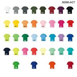 トムス  4.4オンス ドライ Tシャツ 00300-ACT 100〜150サイズ 100〜150サイズ|pronet-sports