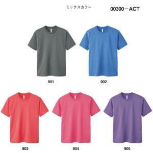 トムス 4.4オンス ドライ Tシャツ 00300-ACT WM〜WLサイズ ミックスカラー|pronet-sports