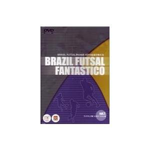 ブラジルフットサル界の名匠XEPAが教える BRASIL FOOTSAL FANTASTICO Vol.1 [APS-97]|pronet-sports