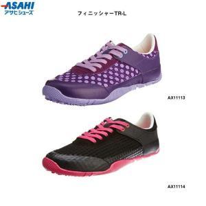 アサヒ フィニッシャーTR-L AX11113、AX11114 pronet-sports