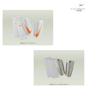 NIKE/ナイキ ナイキ マーキュリアル ライト SP2086 103、104|pronet-sports