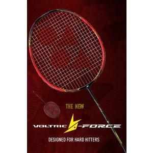 ヨネックス ボルトリックLD-フォース  VTLD-F 688 リン・ダン専用ラケット <br>※フレームのみ|pronet-sports