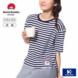 「BettySmith(ベティスミス)」抗菌ワッフル半袖Tシャツ/BS-1905 レディース カット...