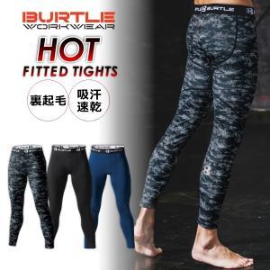「BURTLE(バートル)」ホットフィッテッドパンツ/4044/【2018 EXS 防寒 インナー】