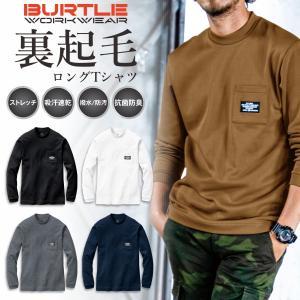 【予約:9/25発送予定】「BURTLE(バートル)」ロングTシャツ/4060 メンズ 防寒 作業服...
