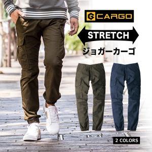 カーゴパンツ メンズ ワークパンツ 作業着 作業ズボン