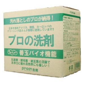 プロノオリジナル洗剤/「善玉バイオ洗剤」1kg/939-1364/1290円/(業務用 プロ仕様) prono-webstore