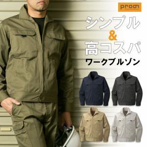 【4L】「REDLAVEL」プロノオリジナルワークブルゾン/20918/【 2016 WEX 作業服 】|prono-webstore