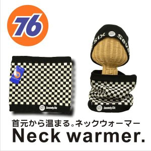 「76Lubricants(ナナロク)」 ネックウォーマー/UK-240/【2013 WEX 新作 作業服】|prono-webstore