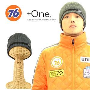 「76Lubricants(ナナロク)」ニット帽 ラインワッチ/UK-215/【2013 WEX 新作 作業服】|prono-webstore