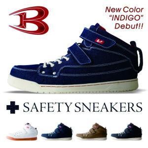 「BURTLE(バートル)」PREMIUM SAFETY FOOTWEAR MID安全靴/809/【2016 WEX 安全靴】 prono-webstore