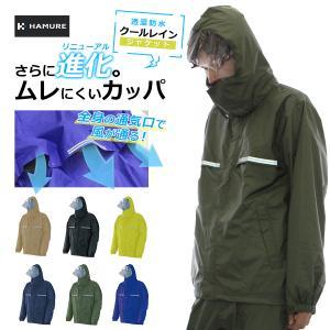 【ジャケット単品】【SS〜3L】「Prono(プロノ)」透湿...
