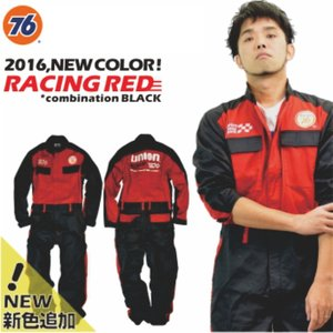 「76Lubricants」レトロ・オーバーオール/No.76-OA141/<br>【2016 WEX ナナロク】|prono-webstore