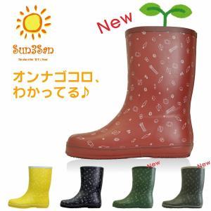 「Sun3San(サンサンサン)」レディースサラダブーツ(長靴・レインブーツ)/S3S-1709/【2017 WEX 新作 年間 長靴】* ガーデニング 農作業  *|prono-webstore